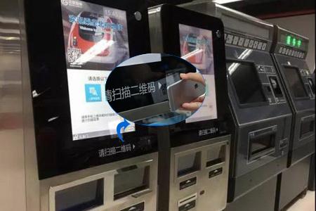 二维码扫描器应用于公共交通行业