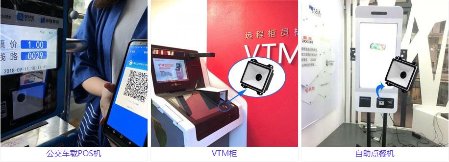 LV4300二维码识别模块的产品应用案例